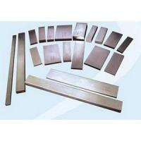 Buy cheap Inconel 600 Corrosion Resisting from wholesalers