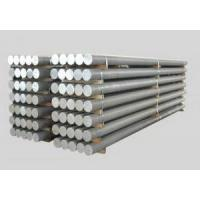 Buy cheap alloy 28 plate from wholesalers