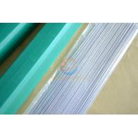 Buy cheap Titanium Welding Wire from wholesalers