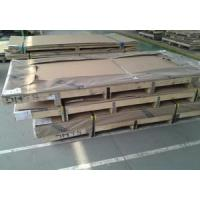 Buy cheap material HR11 DD11 from wholesalers