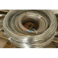 Buy cheap Titanium Wire from wholesalers