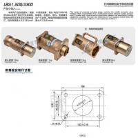 China LBG1-500/3300Mine explosin-proof high voltage cable connector on sale