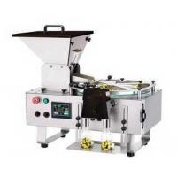Buy cheap Counting machine from wholesalers