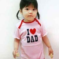 China Bodysuits Latest Cute Design Baby Clothing Baby Bodysuit for Summer on sale