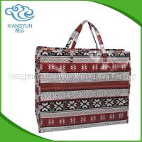 Quality fashion design pp woven shopping bag ,pp shopping bag with zip for sale