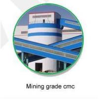 Chemical CMC Mining Grade Carboxymethyl Cellulose For Mining Well Drilling CMC Manufacturer