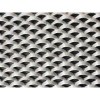 Quality Aluminum DVA Mesh with Anti-Rain, Privacy Protection and Pest Control for sale
