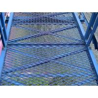 Quality Expanded Metal Bridge with High Bearing Capacity, Anti-Skid, Beautiful for sale