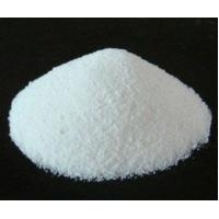 Buy cheap Ascorbic Acid DC Granular 90%, 93%, 95%, 97% from wholesalers
