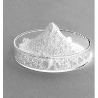 Buy cheap Coated Ascorbic Acid 90%, 93%, 95%, 97% from wholesalers