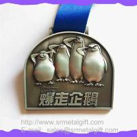 Buy cheap Metal trophy medal awards, die cast 3D embossed alloy medals from wholesalers