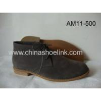 Buy cheap Boots AM11-500 from wholesalers
