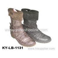 Buy cheap Boots KY-LB-1131 from wholesalers