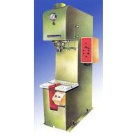 Buy cheap 'C' Type Press 'C' TYPE PRESS from wholesalers