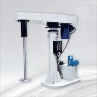 Buy cheap Hydraulic Lifting Disperser from wholesalers