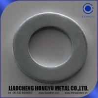 Buy cheap Washers DIN125 from wholesalers
