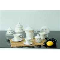 Buy cheap White porcelain Views:15 from wholesalers