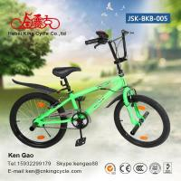 Buy cheap Boby bike JSK-BKB-005 from wholesalers