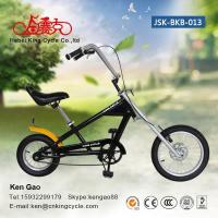 Buy cheap Boby bike JSK-BKB-013 from wholesalers