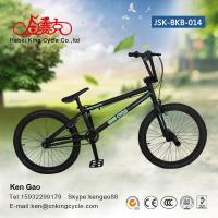 Buy cheap Boby bike JSK-BKB-014 from wholesalers