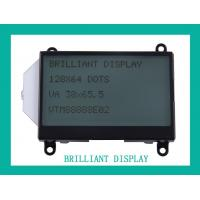 Buy cheap Pay terminals VTM88888E02 from wholesalers