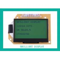 Buy cheap Pay terminals VTM88870B from wholesalers