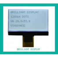 Buy cheap Pay terminals VTM88903C from wholesalers