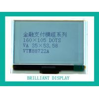 Buy cheap Pay terminals VTM88722A from wholesalers