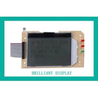 Buy cheap Pay terminals VTM88621E VTM88621E from wholesalers