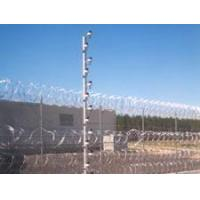 Buy cheap Electro-Guard 5000 Lethal /Non-Lethal Elect. Fence from wholesalers