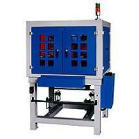 Buy cheap Rope braiding machine GB-16a04s from wholesalers