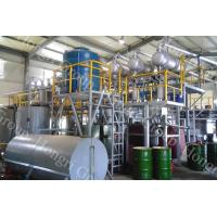 Buy cheap Pyrolysis oil distillation machine Plant from wholesalers