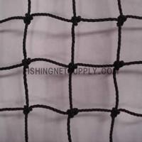 Buy cheap Square Mesh PP Twist Fishing Netting from wholesalers