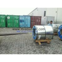 Buy cheap Steel galvanized steel coil from wholesalers