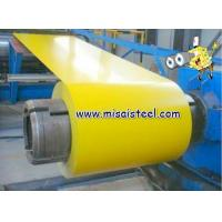 Buy cheap Steel PPGI steel coil from wholesalers