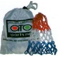 Buy cheap SPORT DEPARTMENT RING NET GTO-2603G Basketball from wholesalers