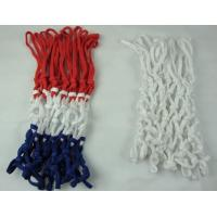 Buy cheap SPORT DEPARTMENT RING NET-ALL Basketball from wholesalers