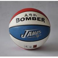 Buy cheap SPORT DEPARTMENT BASKETBALL WFBK885 from wholesalers