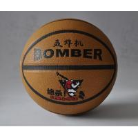 Buy cheap SPORT DEPARTMENT BASKETBALL WFBK851 from wholesalers