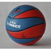 Buy cheap SPORT DEPARTMENT BASKETBALL WFBK040 from wholesalers