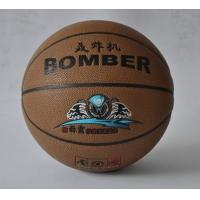 Buy cheap SPORT DEPARTMENT BASKETBALL WFBK004 from wholesalers