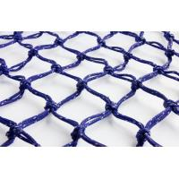 Buy cheap Double Line PP Twist Fishing Netting from wholesalers