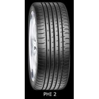 Buy cheap Forceum Snow Tyres ACCELERA 40 Series from wholesalers