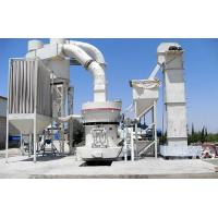 MTM130X Series Strengthened Ultrafine Mill