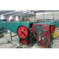 Pulping equipment Wheat straw dust hay cutter