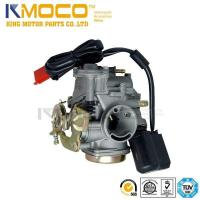 Buy cheap Carburetor Yamaha from wholesalers