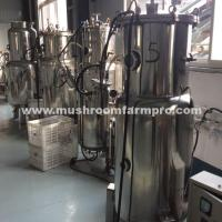 Buy cheap Industrial Mushroom Fermentation For Sale from wholesalers