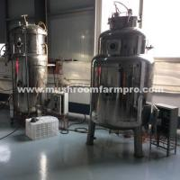 Buy cheap Mushroom Cultivation liquid spawn fermentation vessel tanks from wholesalers