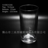 Buy cheap Normal products(214) Product ID: T16 from wholesalers