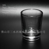 Buy cheap Normal products(214) Product ID: T1 from wholesalers